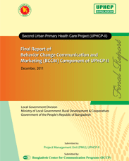 Behavior Change Communication And Marketing (BCCM) Component Of UPHCP II.  Project Name :
